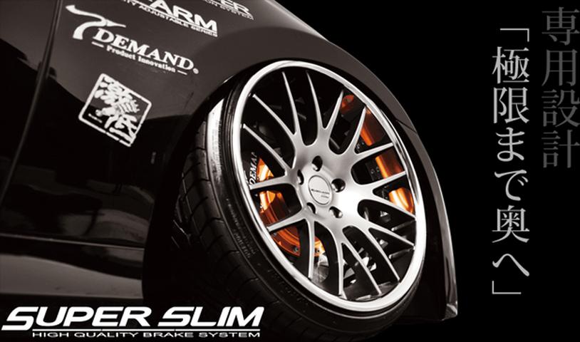 C-HR ブレーキ ブレーキキャリパー ブレーキキャリパー本体 T-DEMAND(ティーディメンド) SUPER SLIM 6POT BRAKE