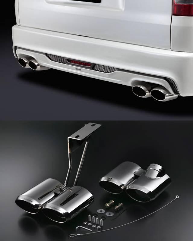 200 ハイエース(4型) 排気系 マフラーカッター マフラーカッター本体 シルクブレイズ ダミーマフラー