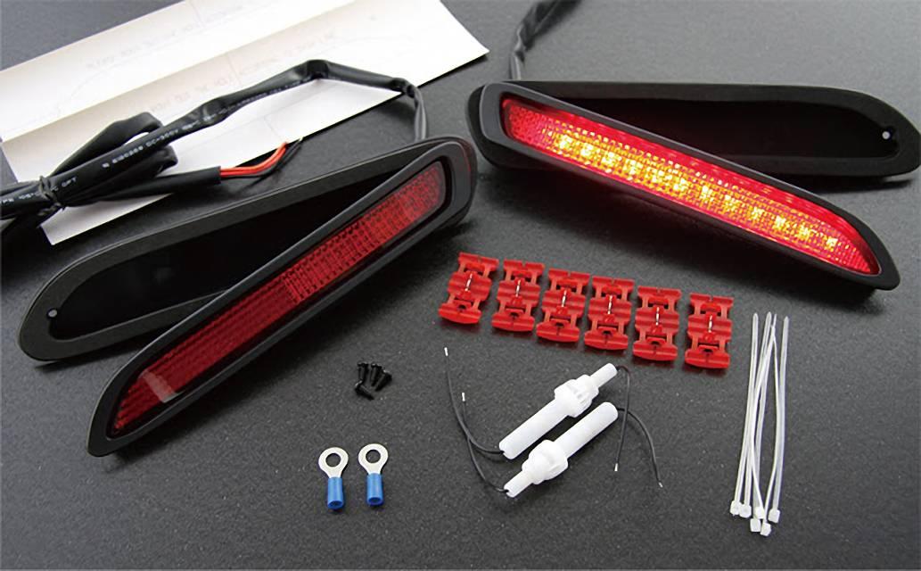 200 ハイエース(4型) 外装 ライト リアリフレクターキット レガンス 汎用LEDリフレクター