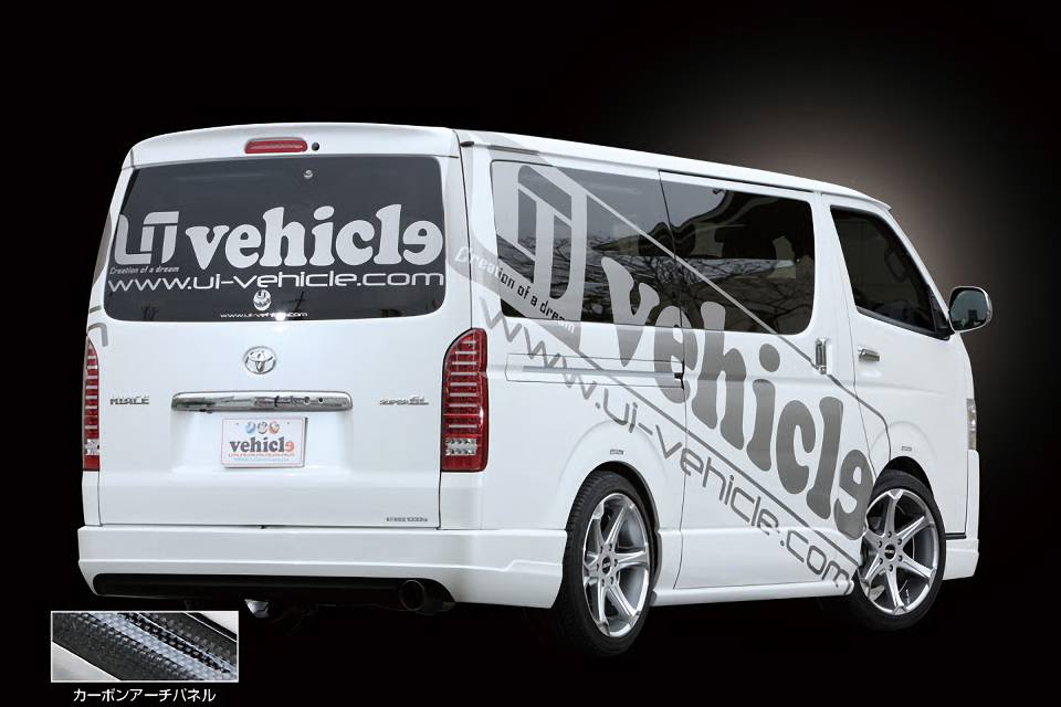 200 ハイエース(4型) 外装 エアロパーツ リアアンダースポイラー UI Vehicle Forbito カーボンアーチパネル(リアルカーボン) リア