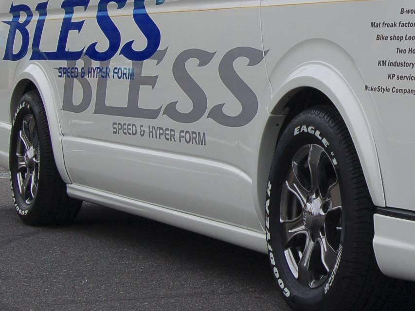 200 ハイエース(3型) 外装 外装その他 外装アクセサリー類 BLESS 200系 ハイエース 1型/2型/3型/4型用 ブレス オーバーフェンダー(DXバン専用)