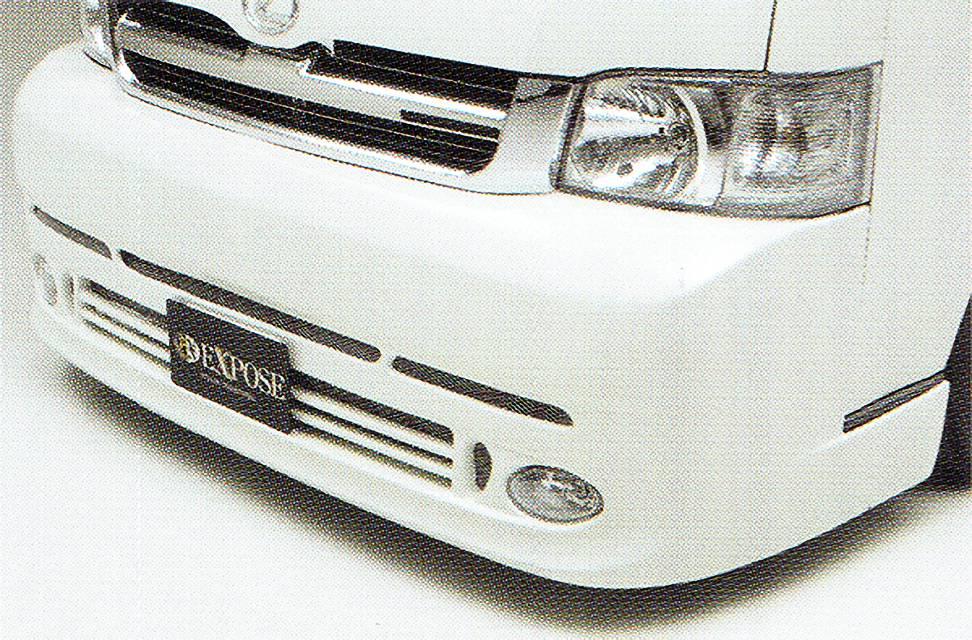 200 ハイエース ワイド(1,2型) 外装 エアロパーツ フロントバンパー EXPOSE Front Bumper Spoiler[ネット付]