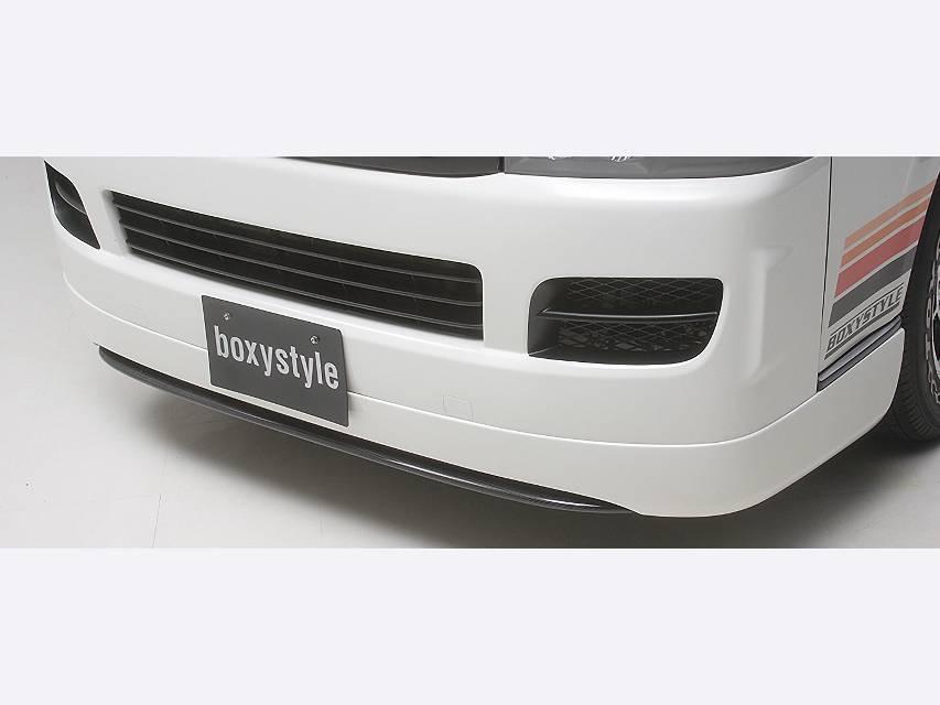 200 ハイエース(1,2型) 外装 エアロパーツ フロントリップスポイラー boxystyle FRONT SPOILER CARBON COVER(Fスポイラーカーボンカバー)