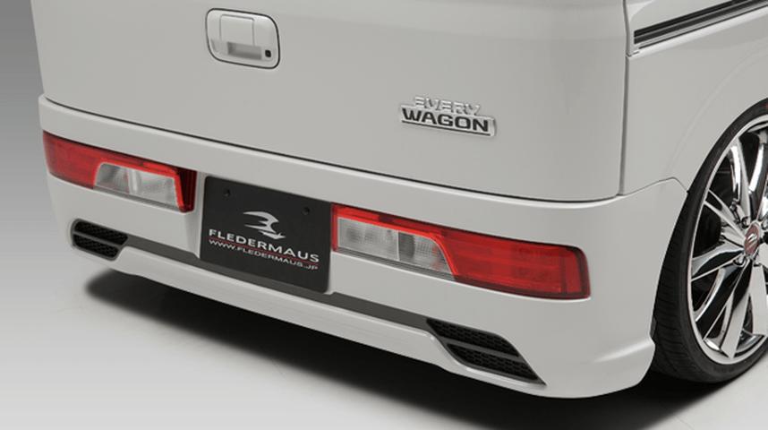 DA17W エブリイ ワゴン 外装 エアロパーツ リアバンパー FLEDERMAUS(フレーダーマウス) アルタイル リアバンパー