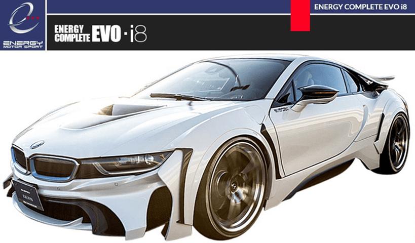 BMW i8 外装 エアロパーツ フルエアロ/エアロセット ENERGY MOTOR SPORT EVO i8ボディキット