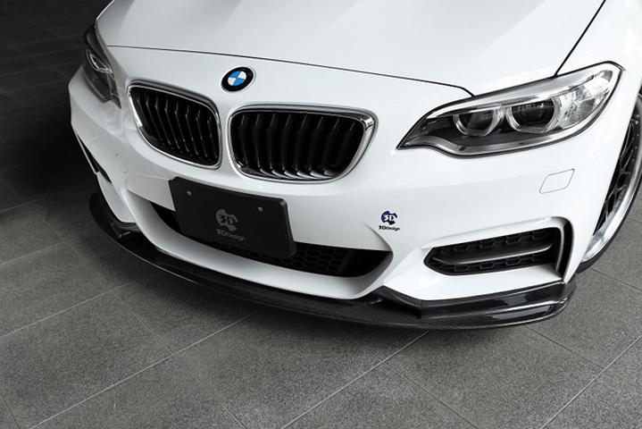 BMW 2 Series F22 外装 エアロパーツ フロントリップスポイラー 3D Design フロントリップスポイラー