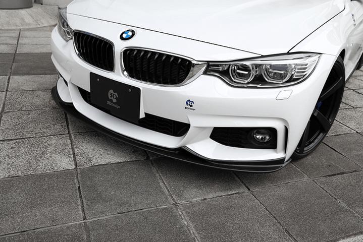 BMW 4 Series F36 外装 エアロパーツ フロントリップスポイラー 3D Design フロントリップスポイラー(カーボン)