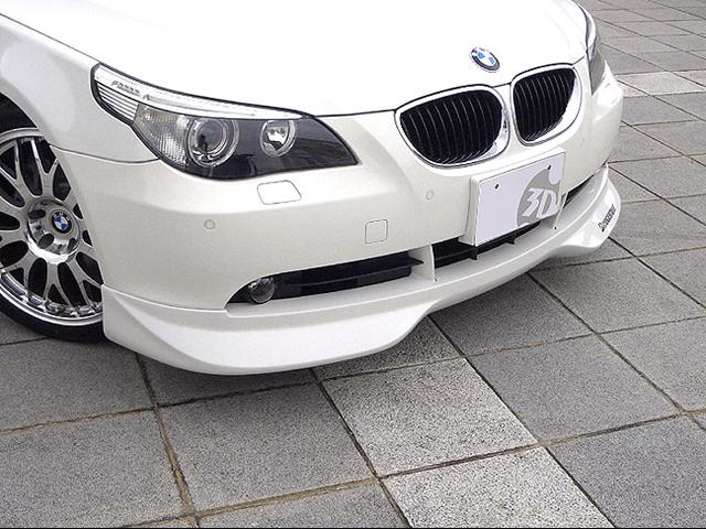 BMW 5 Series E60/E61 外装 エアロパーツ フロントリップスポイラー 3D Design フロントリップスポイラー