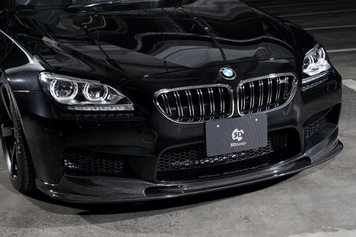 BMW M6 F12/F13 外装 エアロパーツ フロントリップスポイラー 3D Design フロントリップスポイラー(単品)
