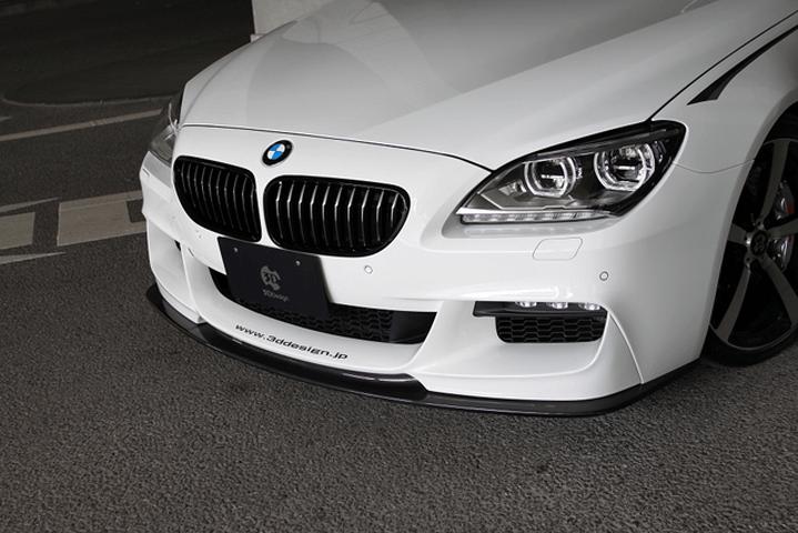 BMW 6 Series F12/F13 外装 エアロパーツ フロントリップスポイラー 3D Design フロントリップスポイラーセット