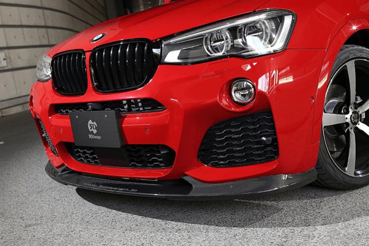 BMW X4 F26 外装 エアロパーツ フロントリップスポイラー 3D Design フロントリップスポイラー(カーボン)
