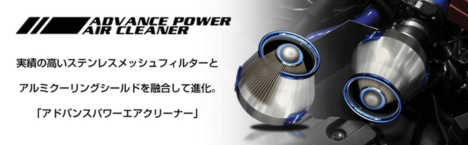 N-ONE JG1/2 吸気系 エアクリーナー エアクリーナーキット ブリッツ ADVANCE POWER AIR CLEANER