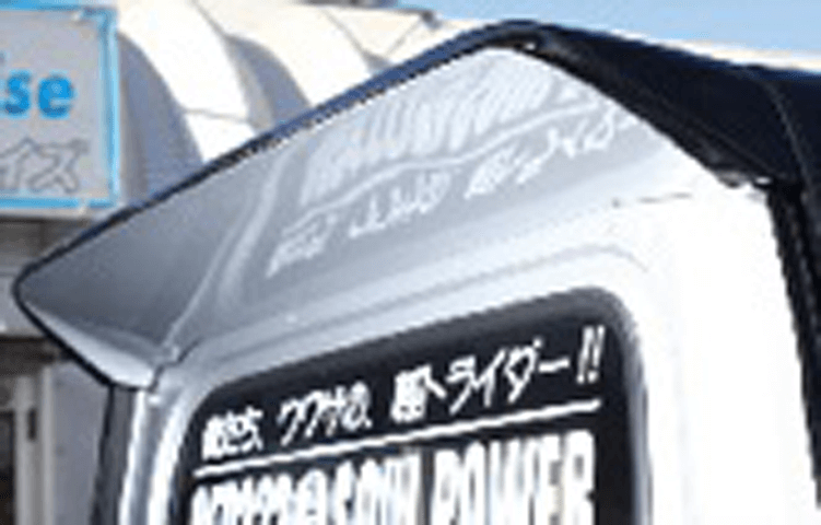 S500/510P ハイゼットトラック 外装 エアロパーツ リアスポイラー/ウイング オカダエンタープライズ Okada Enterprise リアルーフスポイラー