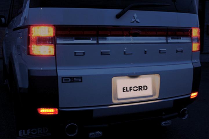 デリカD:5 外装 ライト その他 ELFORD LEDリアマーカーレンズ (車検非対応品)