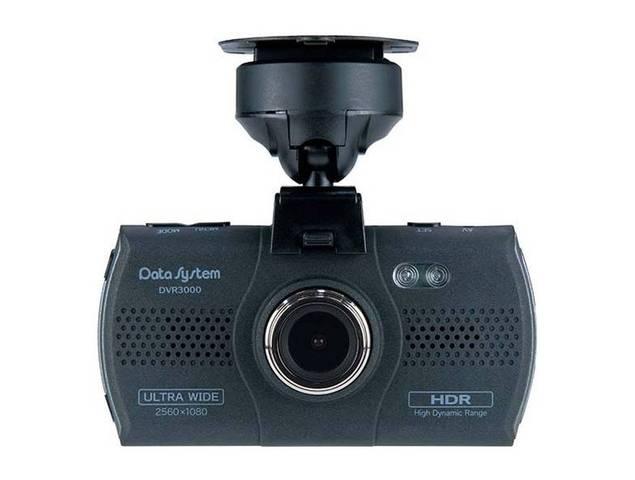 DVR3000(ドライブレコーダー)