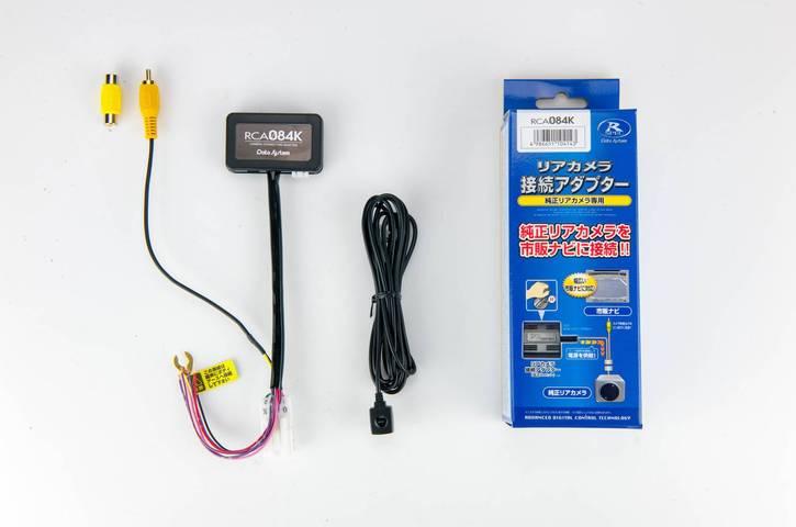 Data System リアカメラ接続アダプター