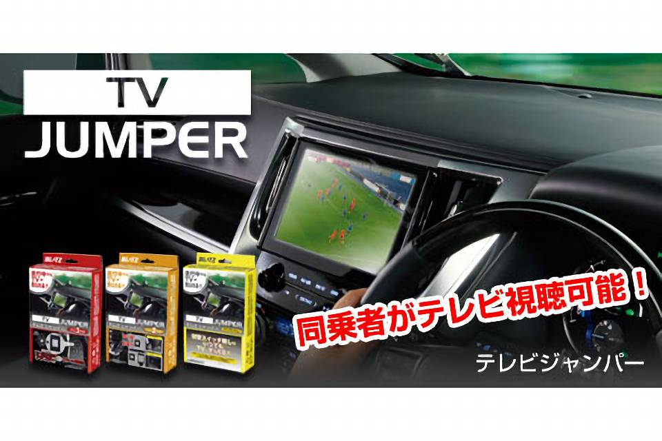 TV-NAVI JUMPER DV-S
