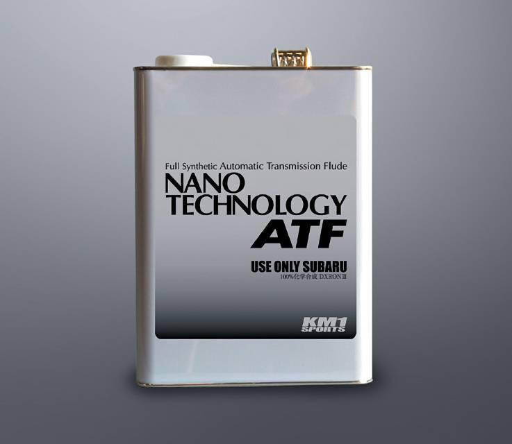 ナノテクノロジーATF