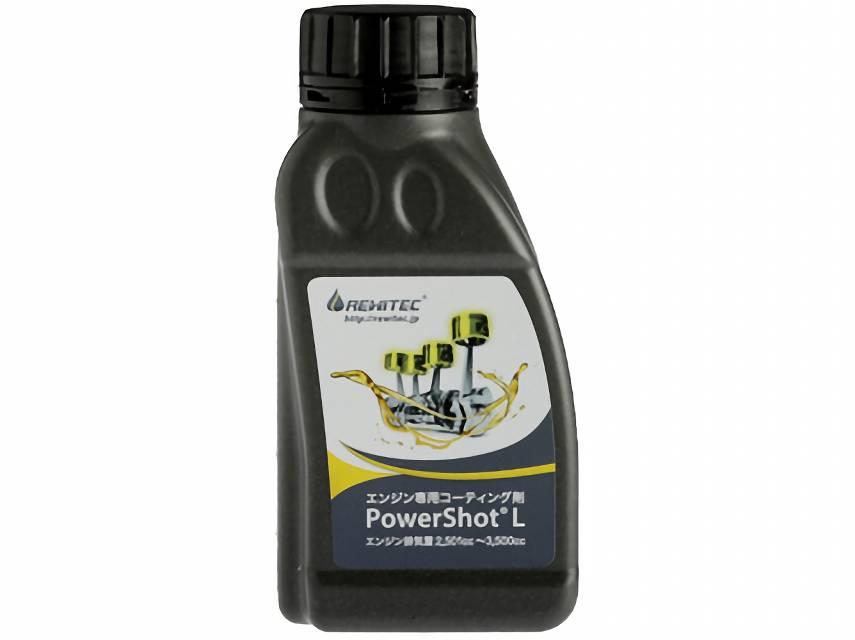 REWITEC レヴィテック パワーショット 軽自動車 エンジンオイル 添加剤