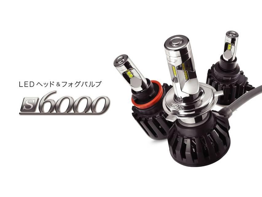 GIGA LED LEDヘッド&フォグバルブ S6000