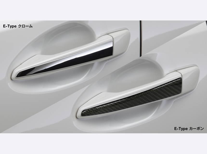LEXUS HS  LX-MODE LXドアハンドルカバー E-Type