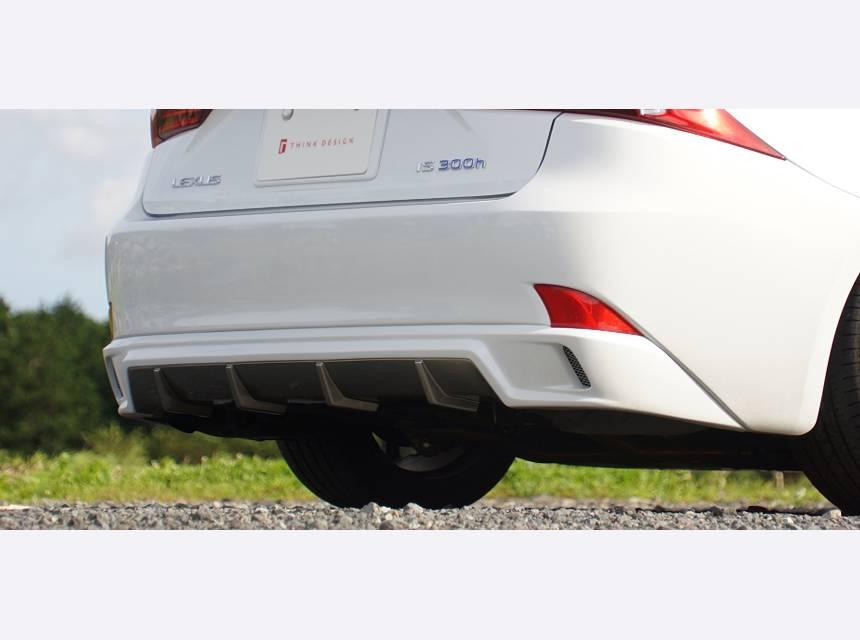 LEXUS IS GSE3#/AVE30 外装 エアロパーツ リアアンダースポイラー シンクデザイン リアアンダースポイラー