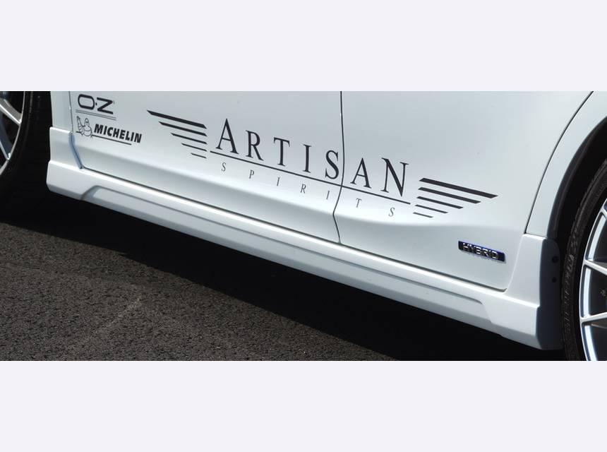 LEXUS CT200h 外装 エアロパーツ サイドステップ ARTISAN SPIRITS SIDE STEP