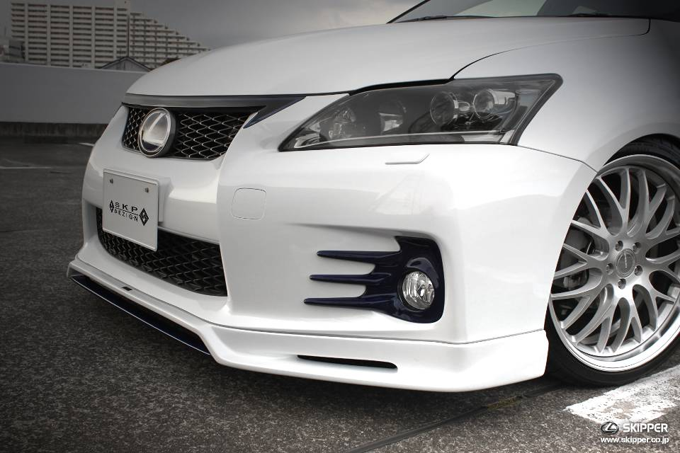 LEXUS CT200h 外装 エアロパーツ フロントリップスポイラー SKIPPER Front Lip Spoiler