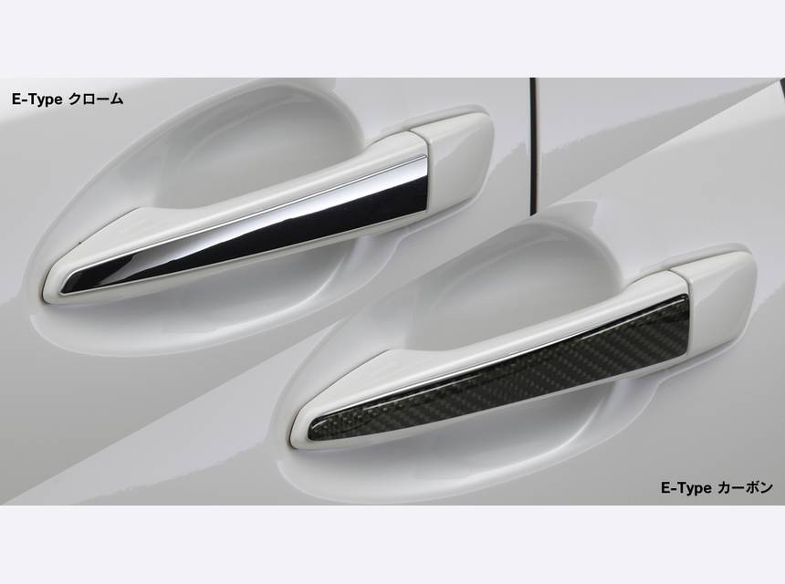LEXUS CT200h ドアハンドルカバー LX-MODE LXドアハンドルカバー E-Type