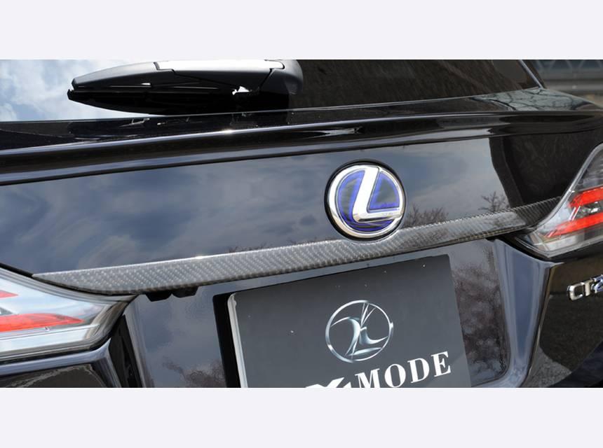 LEXUS CT200h LX-MODE LXリアガーニッシュ