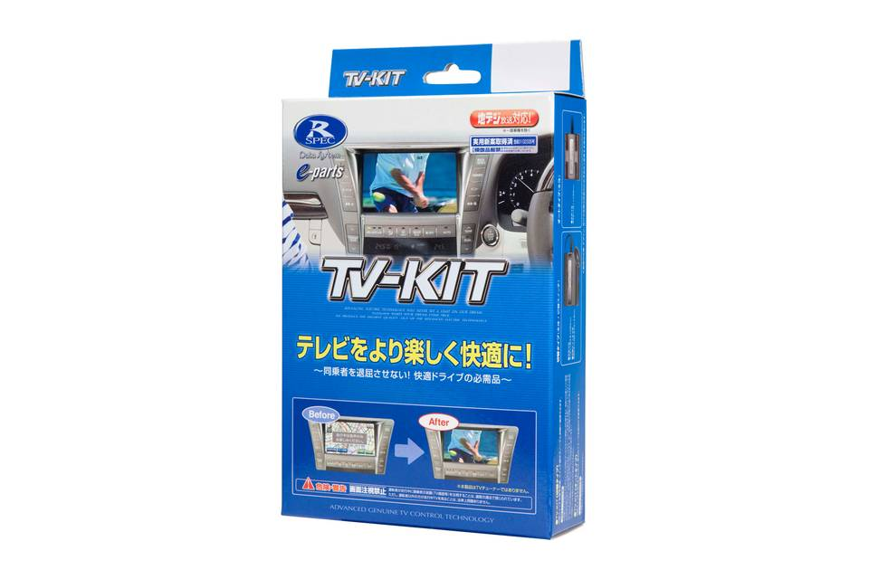 datasystem tv-kit camry