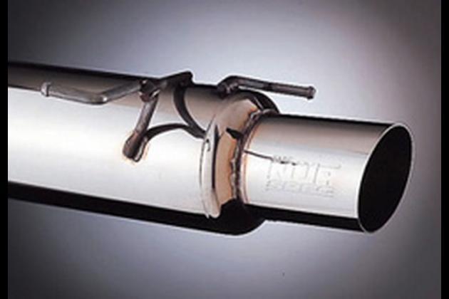 NUR-SPEC RX