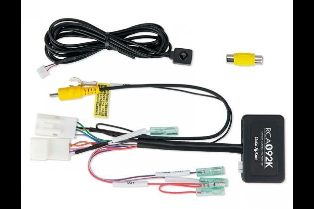 データシステム カメラ接続アダプター RCA092K スペーシア クロスビー スズキ 全方位モニター