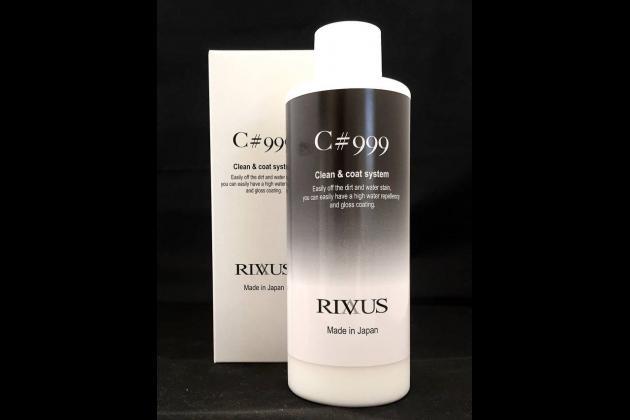 RIVUS C#999