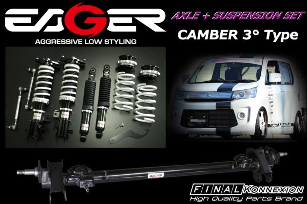 EAGER AXLE CAMBER3 / ALTER AXLE KIT