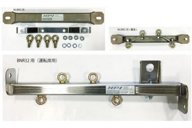 フロアバー 助手席 HPFB-K13-L