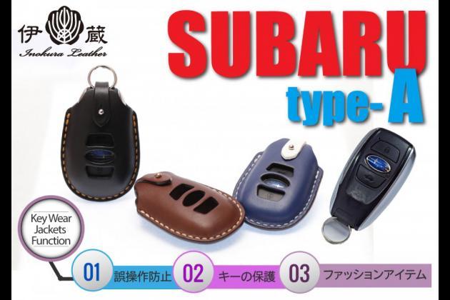SUBARU type-A