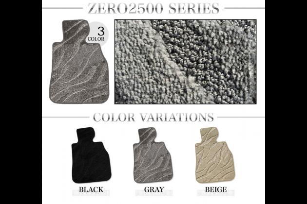 【フロアマット】ダイハツ(DAIHATSU) テリオス(TERIOS) J102G、J122G (平成12年5月~平成18年) ZERO2500シリーズ