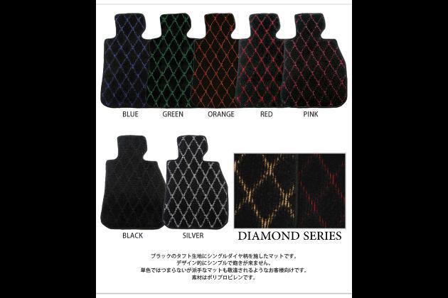 【フロアマット】ダイハツ(DAIHATSU) ミラココア L675S、L685S 平成21年8月~ ダイヤモンドシリーズ