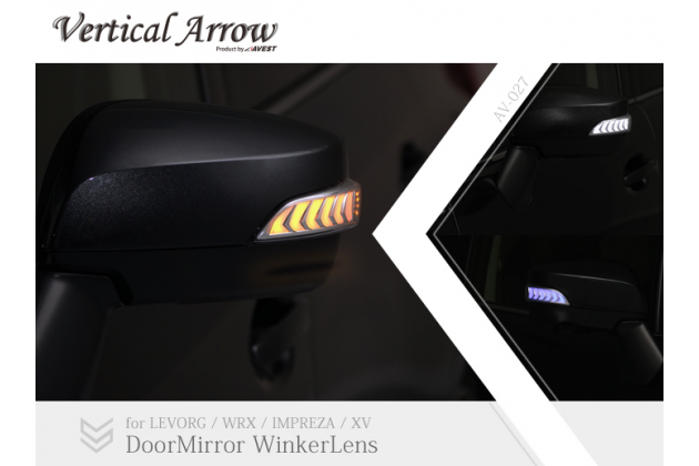 Vertical Arrow Type Zs LED ドアミラーウィンカーレンズ