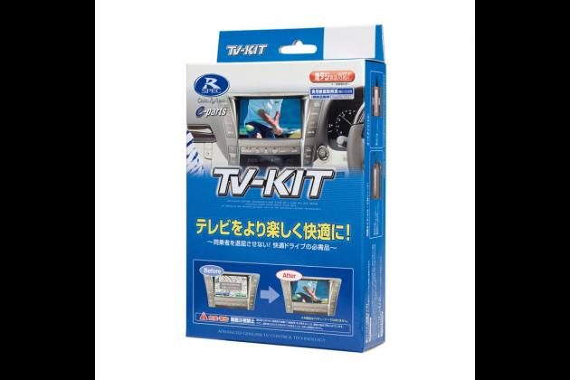LEXUS UX用 TV-KIT