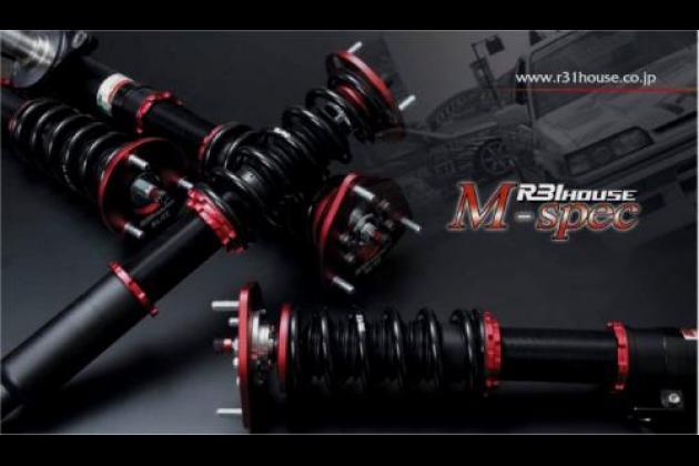 R31HOUSE M-Spec車高調