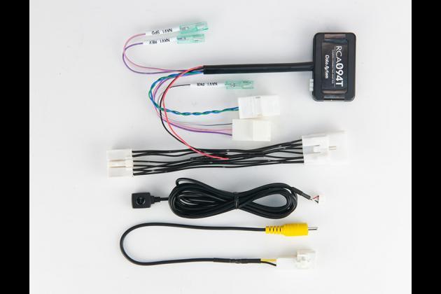 市販ナビ用リアカメラ接続アダプター